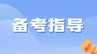 中藥化學備考知識:醌類化合物的酸性介紹!