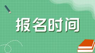 江西省市县区2021年传统师承/确有专长考试报名通知地区汇总