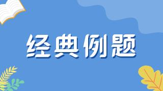 【模拟试题】2021口腔执业医师第3单元A3A4题练习(六)