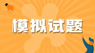 2021口腔助理执业医师模拟试题第一单元【B型题】演练