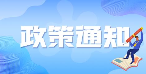 北京海淀区2021初级护师考生请提前下载健康承诺书!