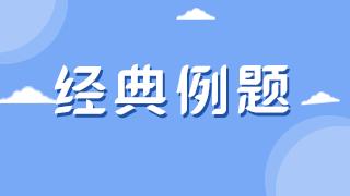 2021口腔助理医师模拟卷第二单元A2(1-10题)