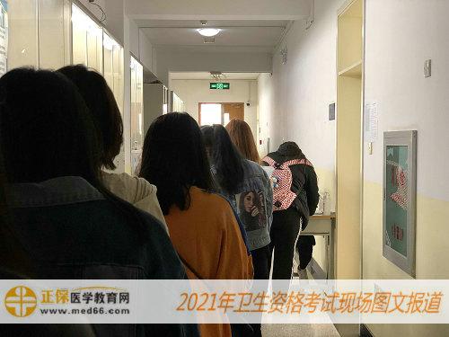 2021年卫生资格考试现场报道——等待老师核验每个人情况,进入教室
