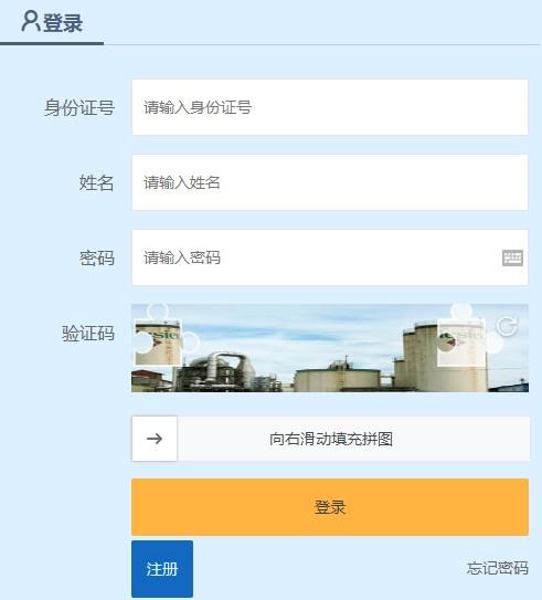 天津市2021年传统医学师承出师考核报名费是多少?如何缴纳?