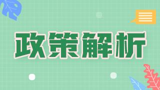 臺灣、香港、澳門居民取得內地醫學專業學歷如何報考醫師資格考試?