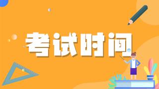 【官方通知】9月11日-12日广东开展2021卫生高级职称考试!
