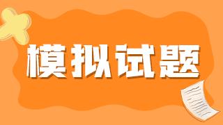 口腔执业医师医学综合笔试模考测验卷第1单元A1型题(四)