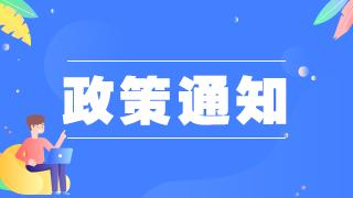 【政策解读】国家发文,妇幼机构要全面开展中医药服务!