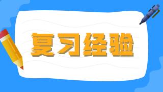 国家口腔执业医师考试题型及答题技巧!