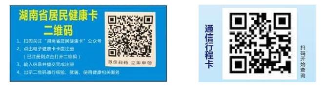 公卫执业/助理医师考生邵阳市参加技能考试需要做好哪些防疫措施?