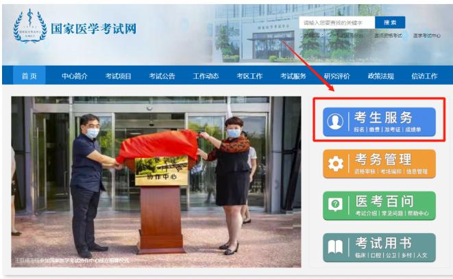 武汉市2021年执业医师实践技能准考证打印入口已经开通(附流程)