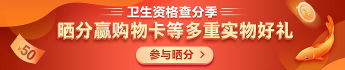 M站-信息上方广告图