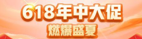 【燃爆盛夏·年中大促】2022年药学职称购课不止8.5折!