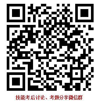 河南考区各考点2021年公卫医师实践技能考试成绩查询入口/网址