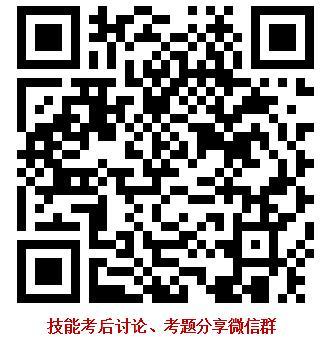 2021口腔执业医师技能考试【张口受限】病史采集要点总结!