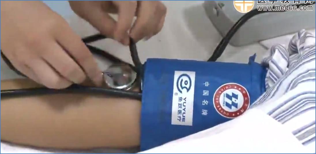医学教育网测血压