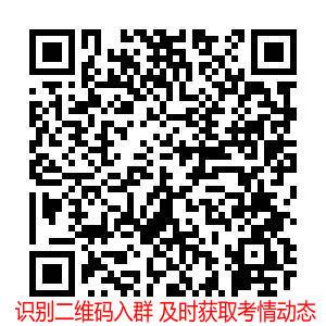 天津考區如何查詢2021年中西醫助理醫師技能成績?