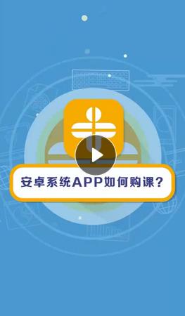 【支持分期】APP分期購可操作方法