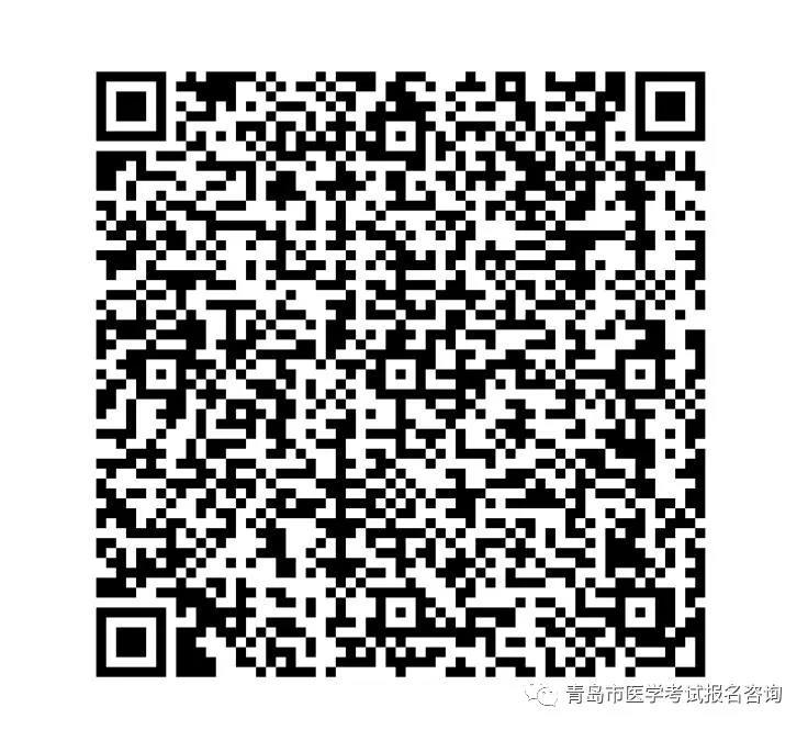 【7月7日】青岛考点2021年口腔助理医师资格考试综合笔试开始缴费!