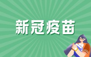【聚焦】2021广东考区参加实践技能考试的同学们请注意!