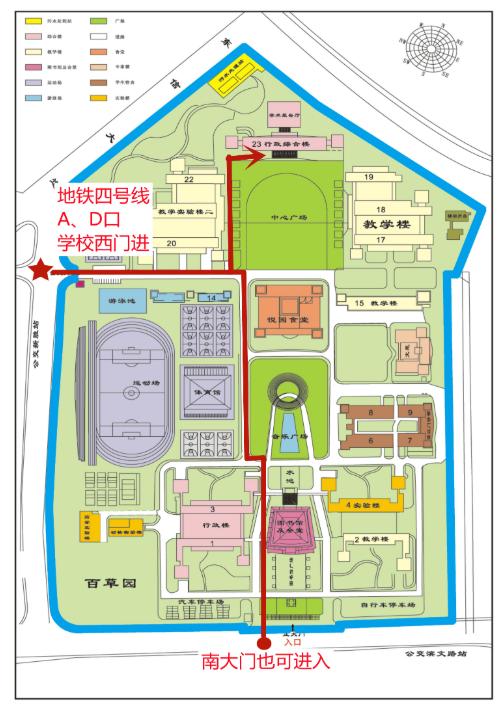 浙江中医药大学2021同等学力