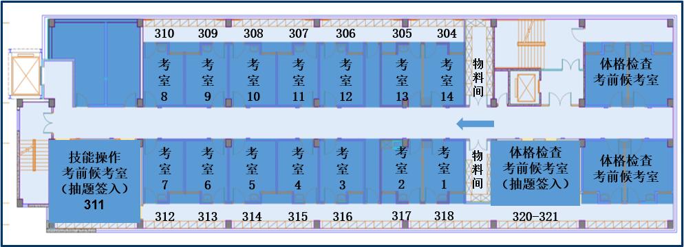 考场平面图2