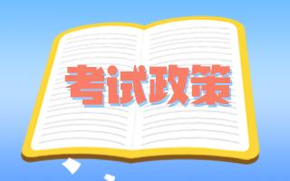 江蘇省2022護師考試地點信息