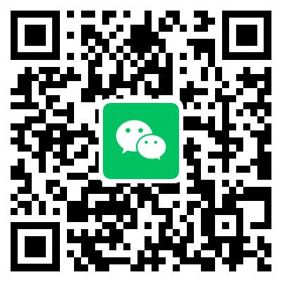 山东菏泽2021年中药学职称考试合格证书发放领取通知
