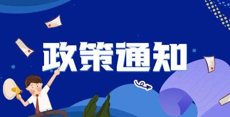 湖南省2021护师资格考试合格标准