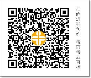 """【免费直播】9月18日中医执业/助理医师""""考点串讲,考前聚焦1小时""""直播公告"""