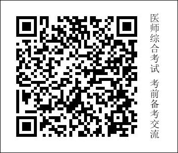 2021年口腔执业医师综合笔试西安考点考生告知书