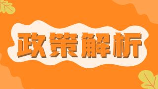 廣東省2022護師資格證考試考點