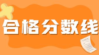 陜西省2021主管護師考試拿證分數線