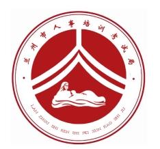 甘肃兰州市2021年检验职称资格证书发放通知