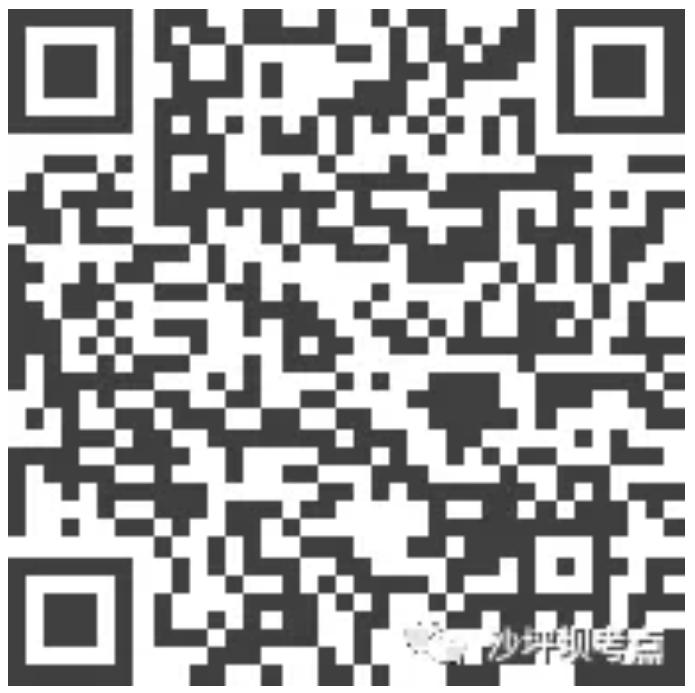 重慶沙坪壩區2021年內科主治醫師考試證書領取安排