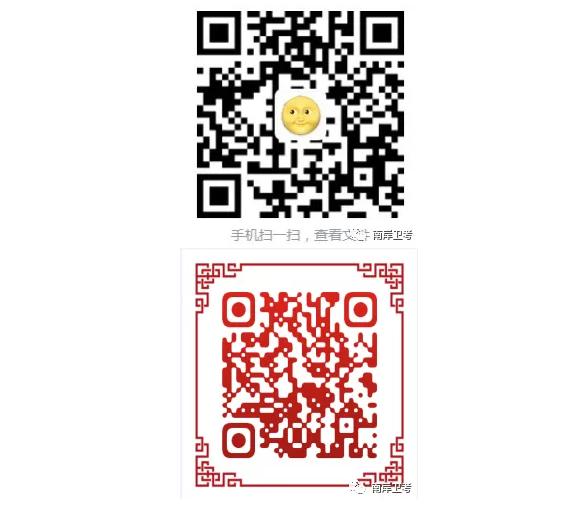 重慶南岸關于辦理2015年至2021年主管護師資格證書的通知