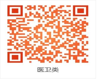 郴州市第三人民医院公开招聘医卫类专业技术人员29名