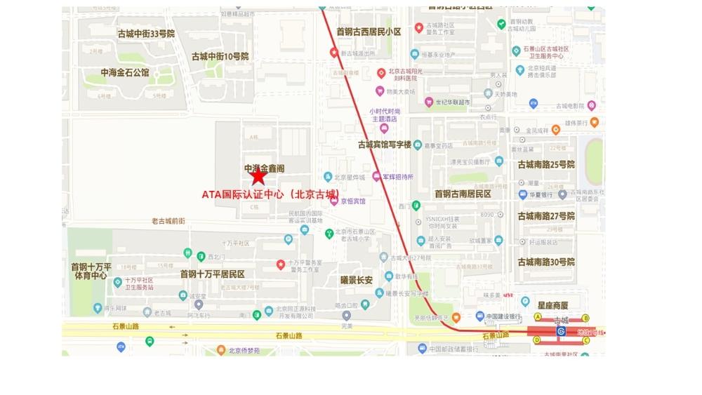 北京石景山2021年醫師資格考試準考證打印入口已開通!