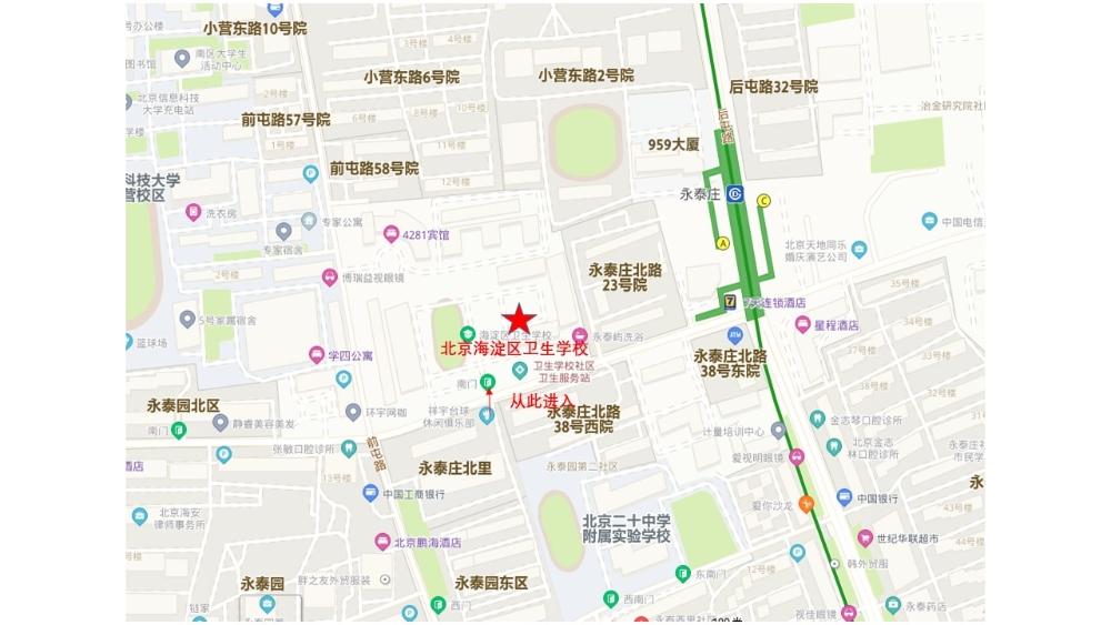 北京市海淀區衛生學校2021年醫師資格準考證打印入口已開通!