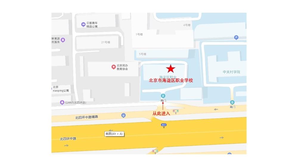 北京市海淀區職業學校2021年醫師資格考試準考證打印入口已開通