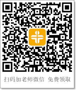 湖北省醫師資格考試醫學綜合筆試準考證打印入口已開通