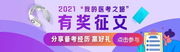 m站1-新栏目顶部轮图-有奖征文