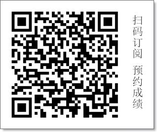 寧波考點2021年全國醫師資格考試【2111名考生】參加考試