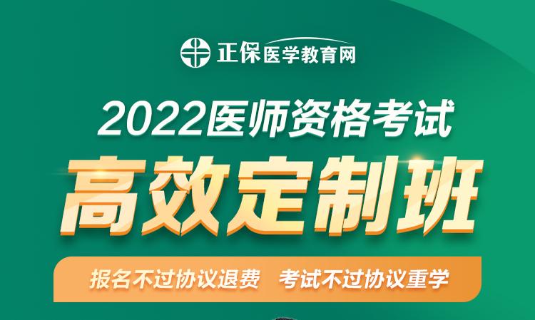 请查收!2022年口腔执业医师复习备考计划!