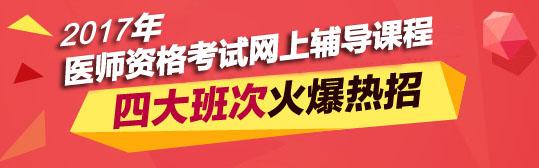 sbf_胜博发_胜博发娱乐_胜博发手机登录注册_2017年胜博发资格考试网上视频辅导招生方案